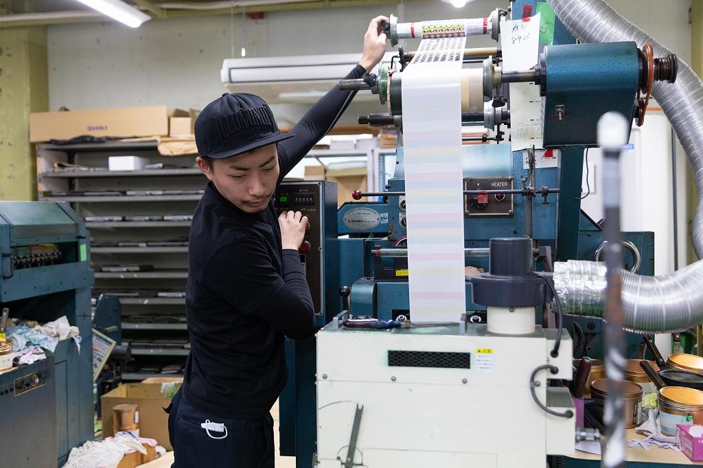 大阪 求人 製造業 シール