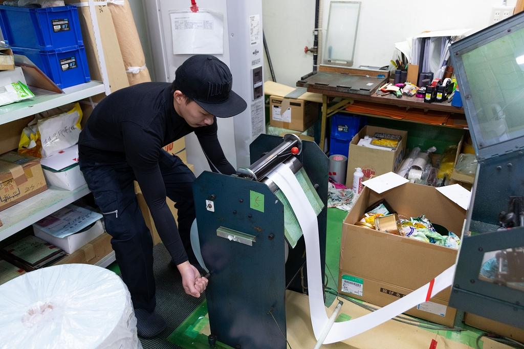ロールセット シール印刷 製造 大阪